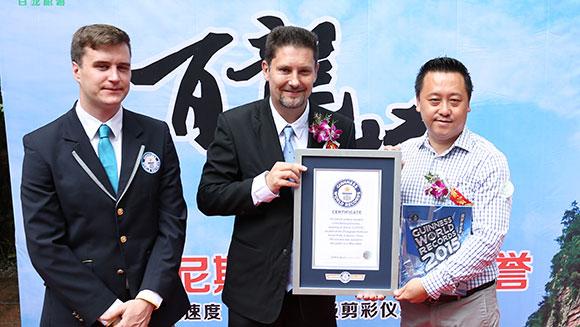 Tallest-Outdoor-elevator-Certificate