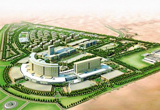 securty-forces-medical-city-arap-saudi
